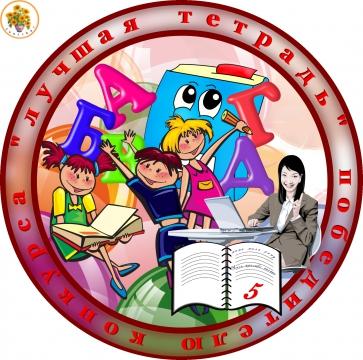 Об Общероссийском конкурсе «50 лучших детских школ искусств»